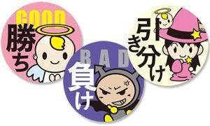3種類のキャラクターシール