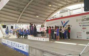 下関海響マラソン2016表彰式風景