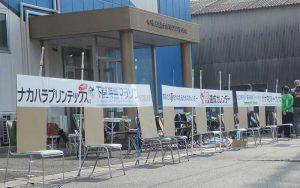 下関海響マラソン2016応援
