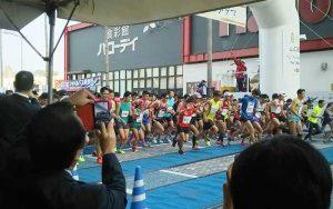 下関海響マラソン2016スタート風景